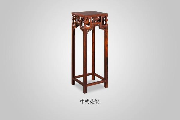 中式花架图片