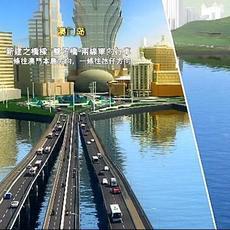 珠海房地产动画 珠海楼盘动画 房地产招标动画