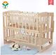 顺幸107婴儿床摇篮床实木无漆环保宝宝床多功能BB儿童床新生儿床