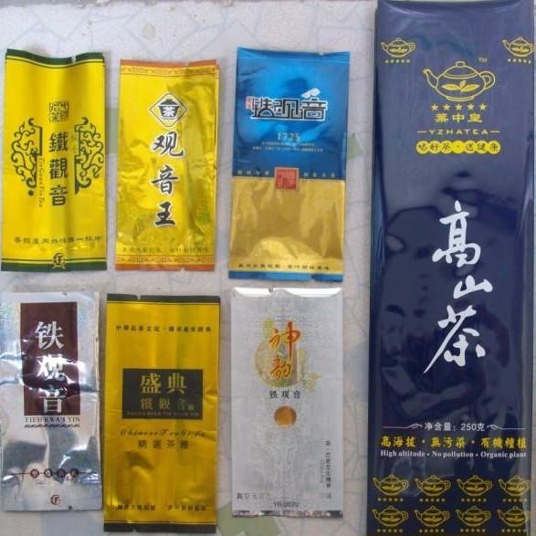 日照专业生产茶叶包装袋,铝塑茶叶袋,可定制,可设计