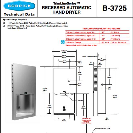 Bobrick B-3725 ADA保必丽嵌入式干手器