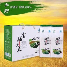尚野大米5  1kg高硒礼盒 无公害种植晚稻米安徽土特产真空装新米