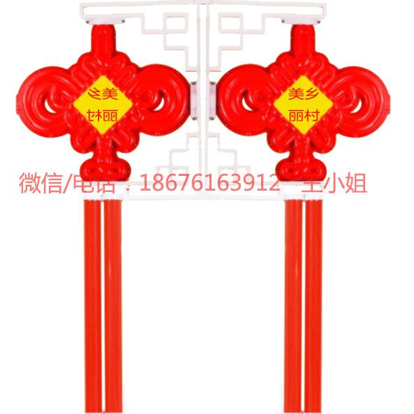 美丽乡村中国结-户外灯杆发光中国结就找中山市科海光电