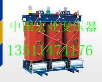 供应伊春SCB11-500/10-0.4;scB10-500/10-0.4站用变压器价格