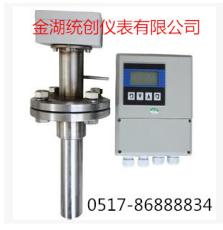 低价供应分体插入式电磁流量计