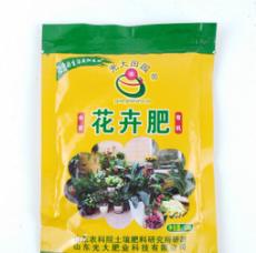 供应花卉专用有机复合肥