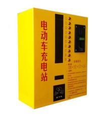 供公司商场小区投币刷卡电瓶车充电站智能型