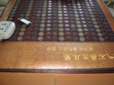 锗石床垫批发 天津保健锗石床垫批发价格