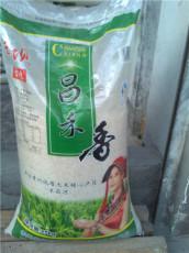 贵州省大米销售供应平坝25公斤小袋装