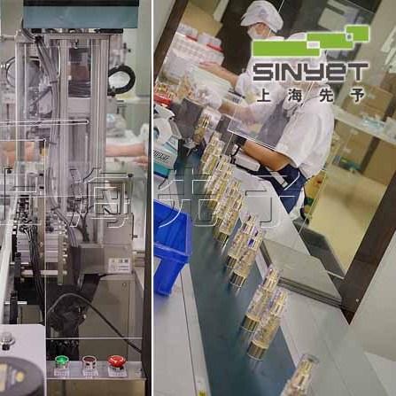 【化妆品自动化生产线成功案例|上海先予工业自动化设备有限公司】