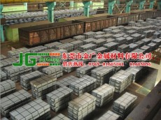 1046高硬度锰钢板厂家 进口高强度锰钢板