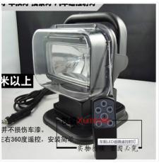 供应车载LED钢化玻璃透镜遥控射灯  配有无线摇倥 可以上下120度 左右360度遥控