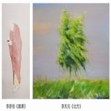 """2012.10.7-10.30""""十月画展""""李彦伯·李天元作品联展"""