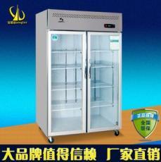 供应 两门厨房柜 商用厨房冰柜 不锈钢冷藏保鲜柜 厨房冷藏柜