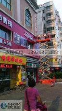 广州高空作业平台出租,广州剪叉式升降机出租