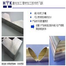 提供专业金属材料激光切割加工