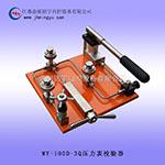 MY-100D-3Q压力表校验器 品质好 质量佳 性能优