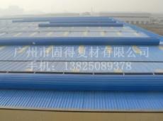 塑料防腐瓦 河北防腐瓦厂家 山西煤棚用防腐瓦