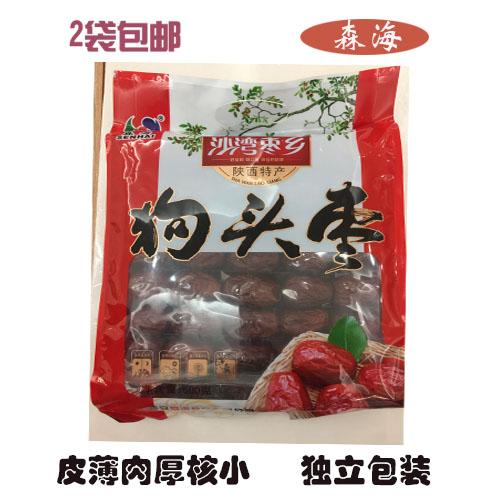 红枣 狗头枣500g 枣子零食 干果