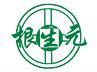 济南根生元农业科技有限公司