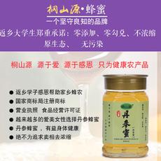 桐山源纯正蜂蜜纯正天然农家自产丹参蜜正宗原蜂蜜结晶蜜500g