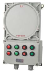 【BXD52-Q系列防爆动力配电箱(电磁起动)】