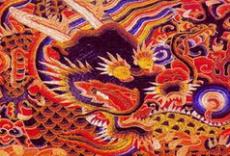 供应民族刺绣布