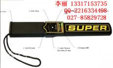 供應、零售手持式安檢專用金屬探測儀