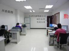 天津物流公司到上海和江苏全境物流专线托运、整车零担运输