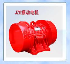 新乡振动电机厂家直销JZO-20-6振动电机功率1.5KW