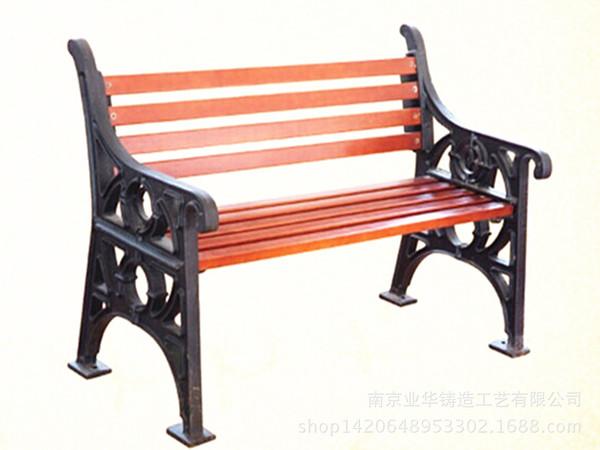 批发高品质出口户外实木公园椅 园林铸铁椅 欧式休闲椅 椅子图片