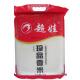 超娃香米 真空包装  5kg非转基因 珍品香米 宁夏大米