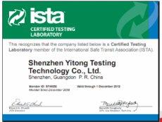 供应ISTA1B检测服务