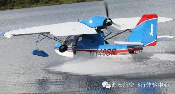 searay海王双座水陆两栖飞机
