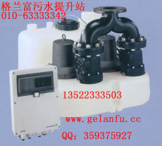 北京格兰富污水提升装置MD、MLD、MDl. MDV为双泵提升站