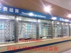 郑州程康智能防盗窗      www.ck0371.com