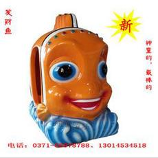 供应最新儿童游乐设备-发财鱼-儿童新款互动投币游艺机摇摆机