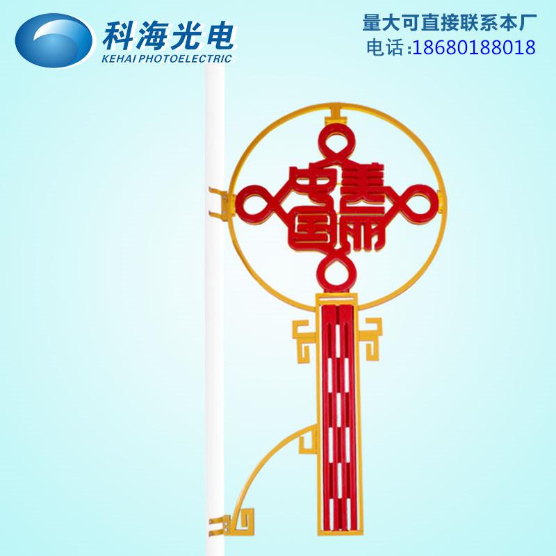 led美丽中国中国结户外景观中国结厂家直销