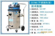 镇江工业吸尘器,镇江工业吸尘器报价,镇江凯德威工业吸尘器