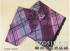 新款sc609 商务绅士高档真丝拉绒围巾 韩版男士围巾 2012冬季送礼