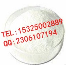 纺织用杀菌剂防霉防腐剂IPBC粉末
