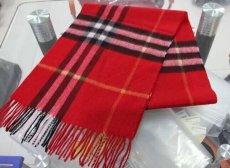 巴宝莉羊毛羊绒围巾