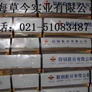 供应鞍钢3.0 250 2500冷轧平板