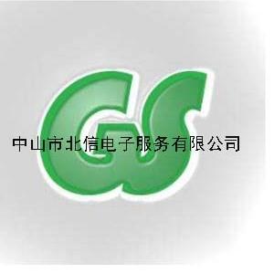 2018年境外展会补贴申请Z中山