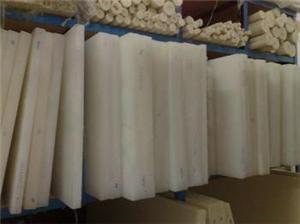 供应进口本色MC尼龙板,浇铸尼龙板