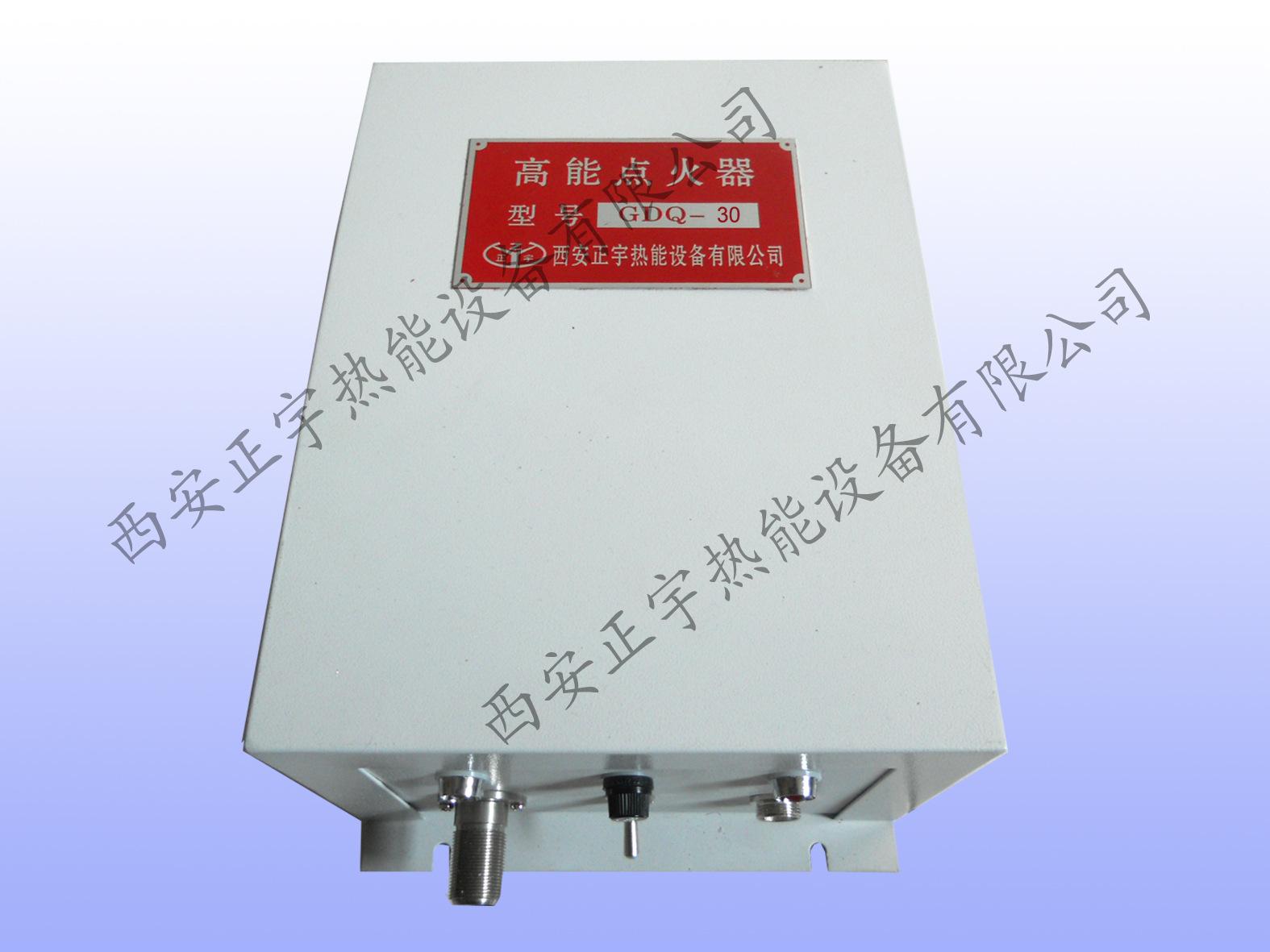 高能点火装置/GDQ-30高能点火装置