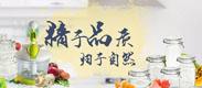 徐州玉航玻璃包装有限公司