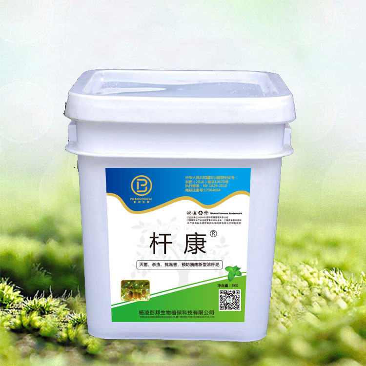 供应 彭邦涂杆肥—杆康 新一代果树专用涂杆肥 5kg装