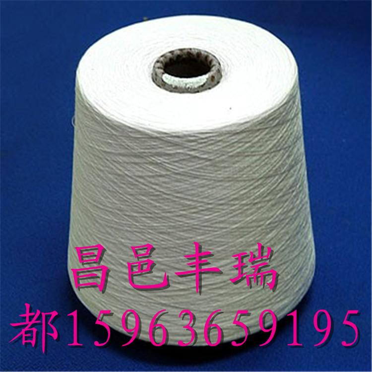 丰瑞纺织厂家直销全棉纱3支  纯棉纱 纯棉粗支纱 全棉粗支纱