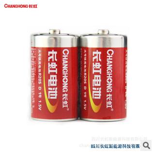 长虹优质1号电池 铁壳大号干电池 热水器燃气灶专用一号碳性电池
